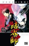 Kekkaishi (manga) volume / tome 15
