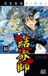 Kekkaishi (manga) volume / tome 16