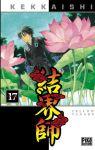 Kekkaishi (manga) volume / tome 17