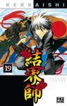 Kekkaishi (manga) volume / tome 19