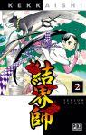 Kekkaishi (manga) volume / tome 2