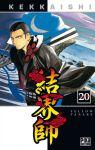 Kekkaishi (manga) volume / tome 20
