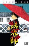Kekkaishi (manga) volume / tome 21