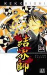 Kekkaishi (manga) volume / tome 24