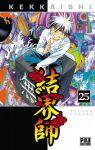 Kekkaishi (manga) volume / tome 25