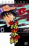 Kekkaishi (manga) volume / tome 26