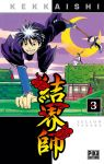 Kekkaishi (manga) volume / tome 3