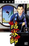 Kekkaishi (manga) volume / tome 4