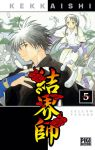 Kekkaishi (manga) volume / tome 5