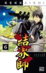 Kekkaishi (manga) volume / tome 6