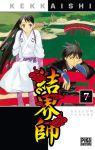 Kekkaishi (manga) volume / tome 7