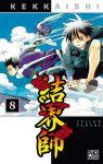 Kekkaishi (manga) volume / tome 8