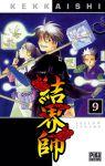 Kekkaishi (manga) volume / tome 9