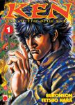 Ken, Fist of the blue Sky (manga) volume / tome 1