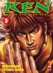 Ken, Fist of the blue Sky (manga) volume / tome 3