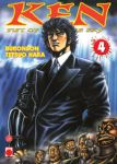 Ken, Fist of the blue Sky (manga) volume / tome 4