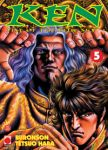Ken, Fist of the blue Sky (manga) volume / tome 5