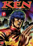 Ken, Fist of the blue Sky (manga) volume / tome 7