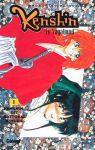 Kenshin le Vagabond (manga) volume / tome 1