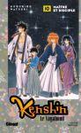 Kenshin le Vagabond (manga) volume / tome 10