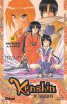 Kenshin le Vagabond (manga) volume / tome 12