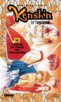 Kenshin le Vagabond (manga) volume / tome 14