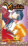 Kenshin le Vagabond (manga) volume / tome 16