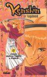 Kenshin le Vagabond (manga) volume / tome 17