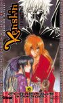 Kenshin le Vagabond (manga) volume / tome 18