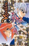 Kenshin le Vagabond (manga) volume / tome 19