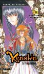 Kenshin le Vagabond (manga) volume / tome 21