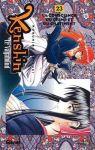 Kenshin le Vagabond (manga) volume / tome 23