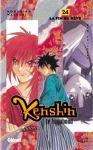 Kenshin le Vagabond (manga) volume / tome 24