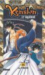 Kenshin le Vagabond (manga) volume / tome 25