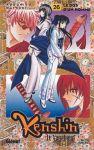 Kenshin le Vagabond (manga) volume / tome 26