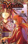 Kenshin le Vagabond (manga) volume / tome 28