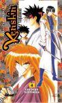 Kenshin le Vagabond (manga) volume / tome 4