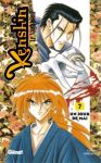 Kenshin le Vagabond (manga) volume / tome 7