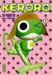 Keroro (manga) volume / tome 2