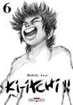 Ki-Itchi (manga) volume / tome 6