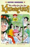 Kimengumi High School [Collège fou fou fou] (manga) volume / tome 2