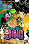 King of Bandit Jing (manga) volume / tome 1