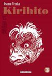 Kirihito (manga) volume / tome 3