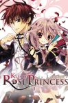 Kiss of Rose Princess (manga) volume / tome 1
