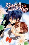 Kiss/Hug (manga) volume / tome 2
