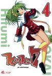 Koi Koi 7 (manga) volume / tome 4