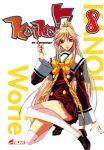 Koi Koi 7 (manga) volume / tome 8