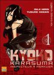 Kyoko Karasuma - Inspecteur à Asakusa (manga) volume / tome 1