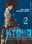 Kyoko Karasuma - Inspecteur à Asakusa (manga) volume / tome 2