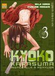 Kyoko Karasuma - Inspecteur à Asakusa (manga) volume / tome 3